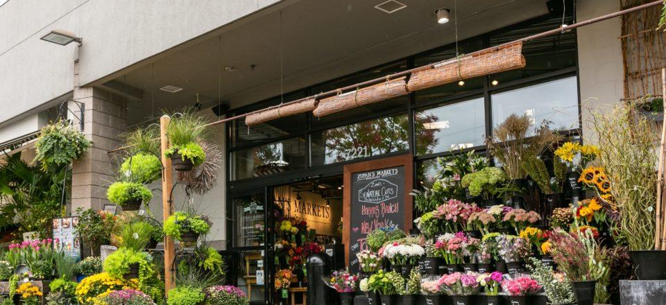 Macadams Zupans storefront