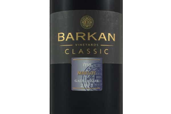 bottle photo of Barkan Vineyards Merlot available at Cellar Z in Zupan's Markets